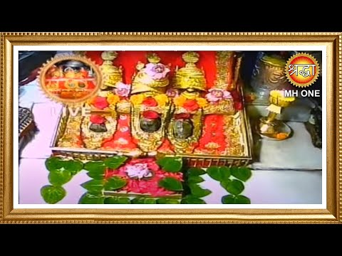 LIVE || Maa Vaishno Devi Aarti from Bhawan || माता वैष्णो देवी आरती || 06 August 2020 from YouTube · Duration:  2 hours 57 seconds