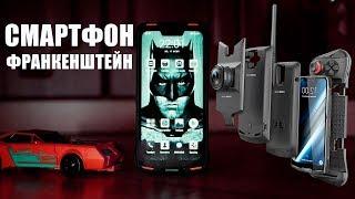 Вы готовы? Первый модульный защищённый смартфон – DOOGEE S90 обзор