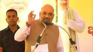 Shri Amit Shah's Speech At Public Meeting In Sringeri