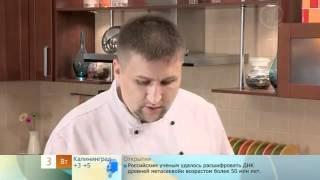 Пересоленное первое блюдо(Полезные советы. Загружено специально для сайта полезной информации и видео http://skidkii.ru, здесь полезное..., 2012-04-18T03:12:44.000Z)