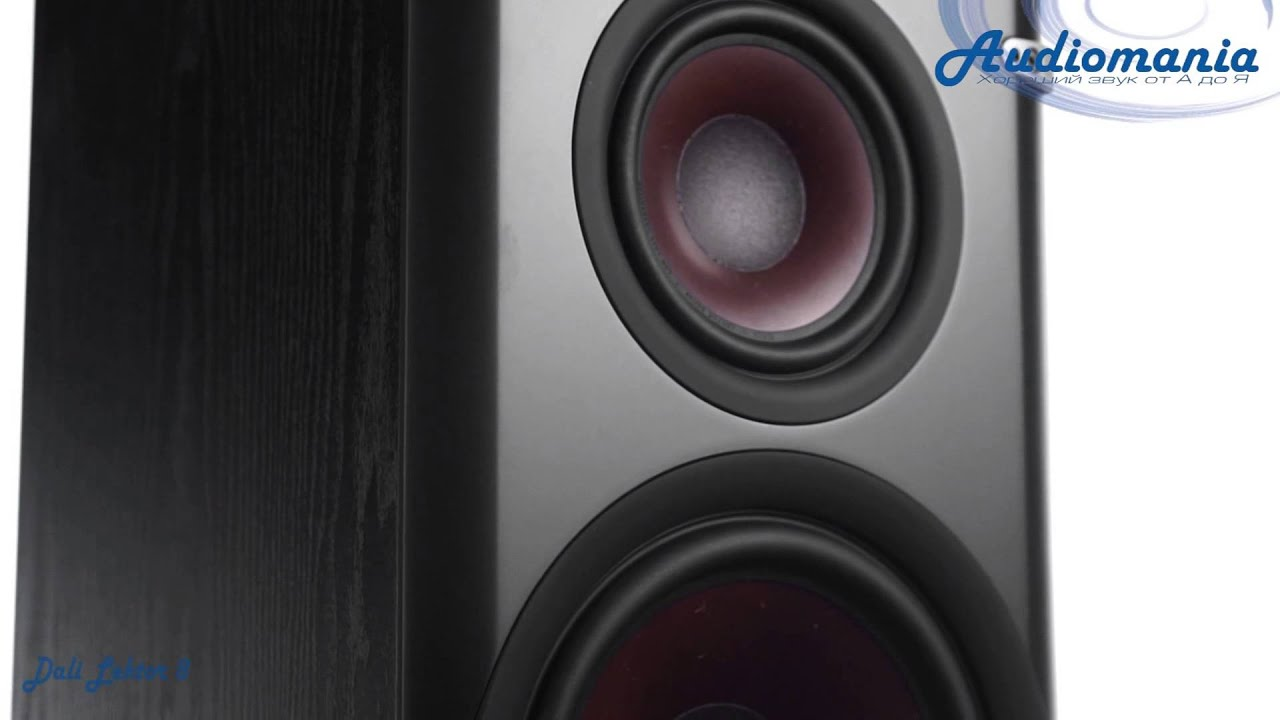 Through clever engineering, development of new technologies, and five years of ikon-experience, we made it possible to create a speaker series that is even better. Dali ikon 6 mk2. The dali ikon 6 mk2 is an amazing all-round floor speaker with audiophile ambitions. It handles all kinds of music and movies with a.