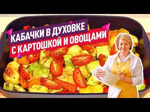 Картошка с овощами в мультиварке запеченная