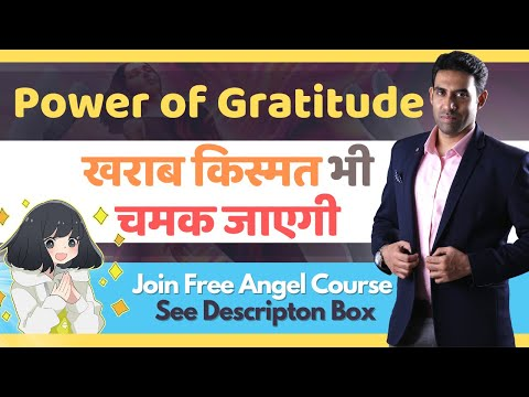 Online Angel Healing course | Angel course Australia |  Angel blessing Dubai | Angel Therapy canada