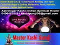 Master Kashi Guru ji – Love Psychic Reading in Sydney, Melbourne, Perth, Adelaide, Brisbane