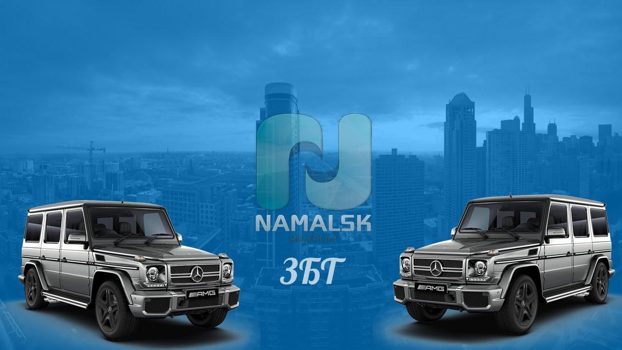 Namalsk RP ЗБТ | Сервер LORD'а - YouTube