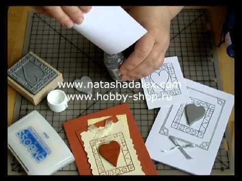 Открытки ручной работы от Natasha Dalex.