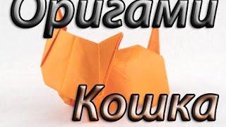 Как сделать кошку из бумаги #2. ОРИГАМИ!(Оригами кошки из бумаги. Кошечка из бумаги, делаем вместе!, 2016-02-22T21:51:50.000Z)