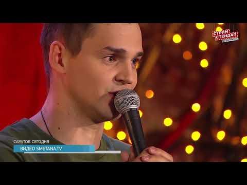 Олег Титов.Саратов