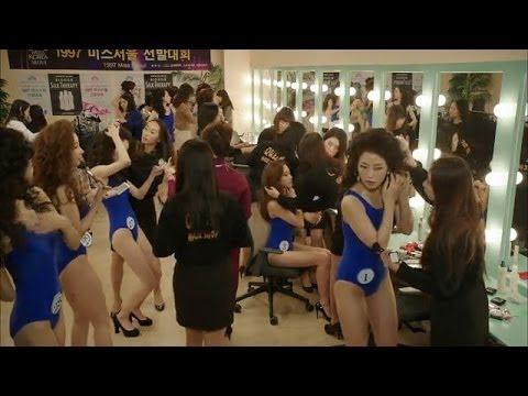 HOT 미스코리아 8회 - 수영복 속에는 테이프? 수영복 심사의 비밀! 20140109