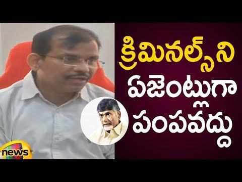 Gopala Krishna Dwivedi Suggestion To Chandrababu Naidu In Press Meet | AP Election Results 2019