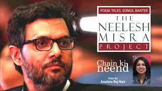 #Humour CHAIN KI NEEND story by Anulata Raj Nair - The  Neelesh Misra Project