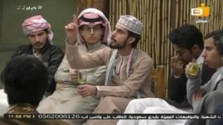 وقوف المتسابقين بعد قصيدة يوسف الكمالي عن عمان !