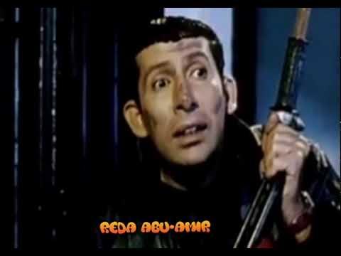 Mp3 Id3 حالات واتس اب مضحكه هاني رمزي من فيلم غبي منه