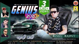 Genius 2020 - Nonstop Pahari Songs | Rinku Rajput | Himachali Nati 2020 | Music HunterZ