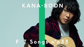 KANA-BOON(谷口鮪)- マーブル / THE FIRST TAKE