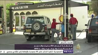 سلطنة عمان ٨ ٦ مليار دولار حجم العجز المتوقع في موازنة ٢٠١٦
