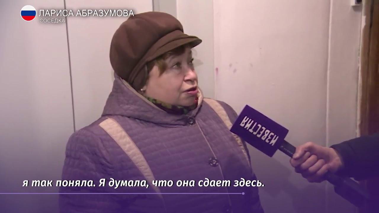 Киевский Зоопарк - №1 - 2 января 2017 - YouTube
