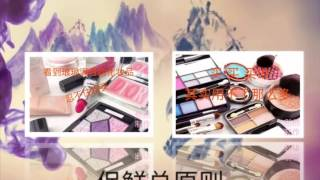 Don't buy too many skin care and makeups,expired products are harmful for your skin. 过期化妆品对皮肤有很大损害