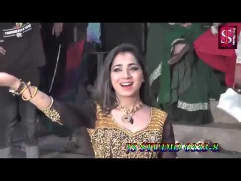 Mehak Malik Hot New Dance 2017 Enj Lagda A Chan Mahiya Naway Sajan Bana Lay ne