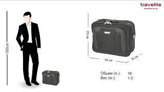 Обзор сумки Travelite, серия Orlando TL098484-01