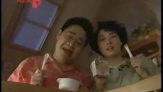 【1997 CM】PIGEON 田口浩正.