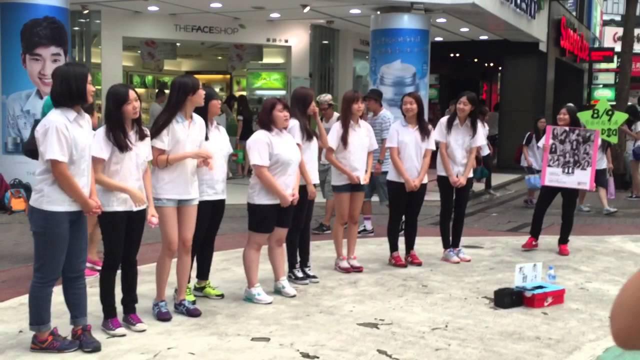 taiwan girl dance