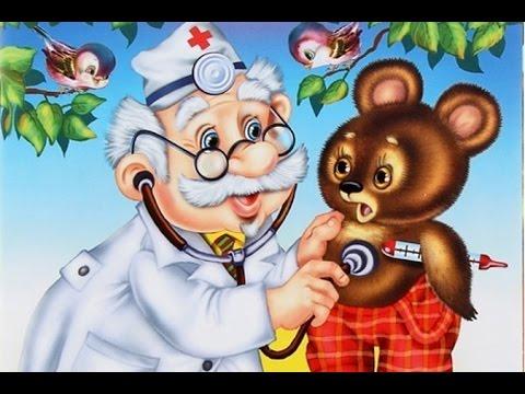 🐎🐺 🐻Сказки для детей.  К.Чуковский.  Доктор Айболит-сказка  К. Чуковского🐘 🐶