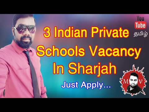 3 Indian Private School Teaching Jobs in Sharjah, U.A.E ( Just Apply )