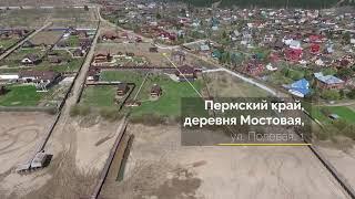Видео для Агентства недвижимости_02