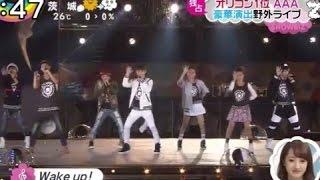 AAA 10th Anniversary SPECIAL 野外LIVE in 富士急ハイランド【ダイジェスト動画】9/21 初日セトリ