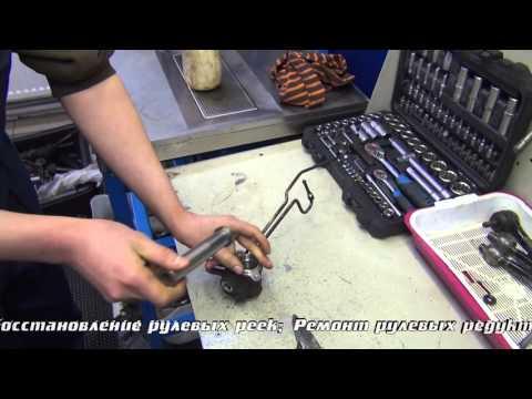 Ремонт рулевой рейки на Mitsubishi Lancer. Ремонт рулевой рейки на Mitsubishi Lancer в СПб.
