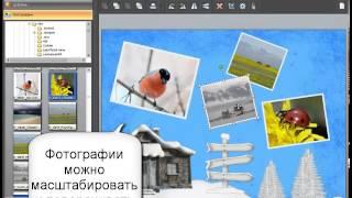 Программа для создания фотоколлажа