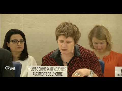 الأمم المتحدة تتوعد مرتكبي الجرائم بسوريا وتتهم المجتمع الدولي باللامبالاة تجاه أطفال سوريا  - 23:21-2018 / 3 / 13