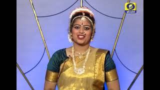 Dance Samara - Dancing Star of Karnataka | Episode 5 | Elimination Rounds | 28-01-2019 | DD Chandana