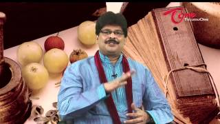 Ayurvedic Solutions | for | Gastric Problems & indigestion thumbnail