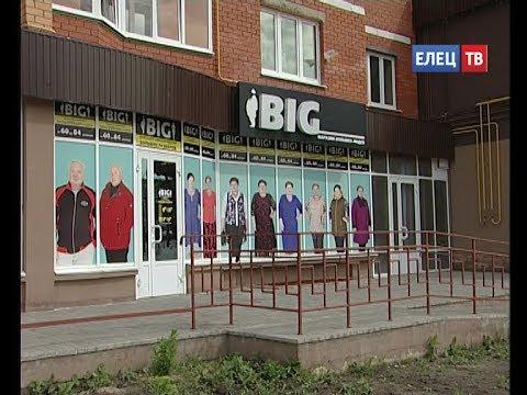 Больше помещение - шире ассортимент: магазин женской и мужской одежды больших размеров