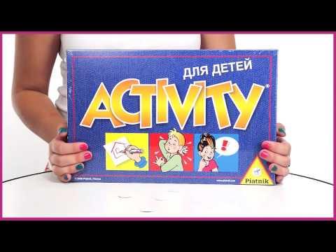 Настольная игра  Активити для детей