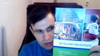 Языковые курсы в Германии. Кто платит за обучение.