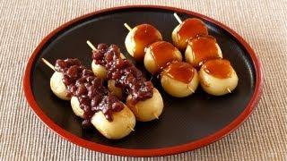 Dango (Japanese Sweet Dumplings) 串だんごの作り方 (みたらし あんこ) - OCHIKERON - CREATE EAT HAPPY