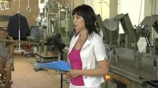 Швейная фабрика (Стаханов)