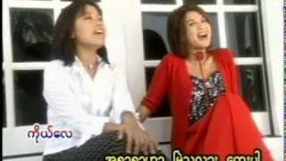 Htun Eindra Bo feat. Chaw Su Khin