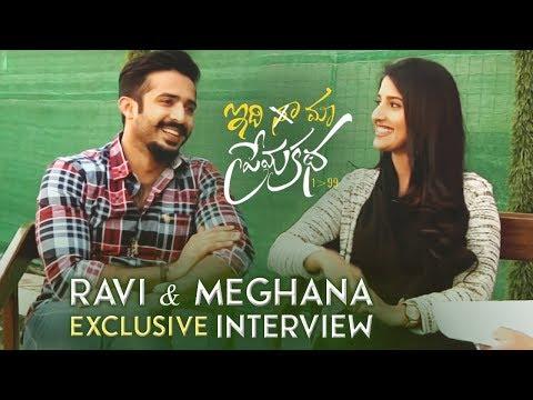 Anchor Ravi and Meghana Lokesh Exclusive Interview   Idi Maa Prema Katha   TFPC