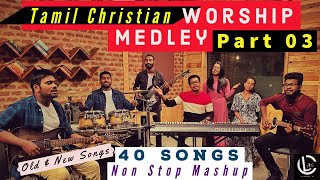 Tamil Christian Worship Medley Part 03 | 40 Songs Non Stop Mashup | Jerushan Amos & Team | L4C Band