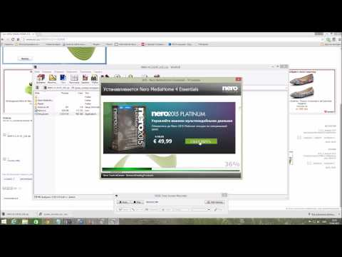 Установка и настройка медиа сервера NERO MEDIA HOME 4 ESSENTIALS
