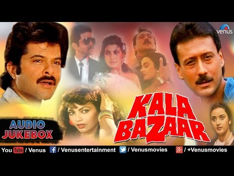 Kala Bazaar Full Songs | Anil Kapoor, Jackie Shroff, Farah, Kimi Katkar | Audio Jukebox