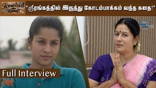 srirangam-to-kodambakkam-actress-renuka-about-her-life-cinema-journey-rewind-with-ramji-full-interview-hindu-talkies