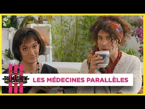 Les médecines parallèles - Palmashow