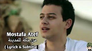 Download Mp3 Mostafa Atef - Min Makkah Lil Madinah - Lyrick & Subtitle - مصطفى عاطف - Ban