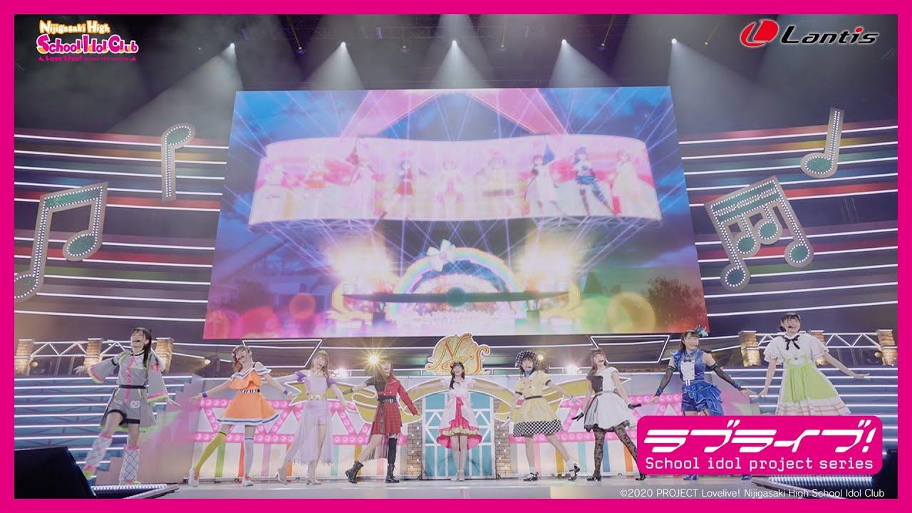 【ダイジェスト】ラブライブ!虹ヶ咲学園スクールアイドル同好会 3rd Live! School Idol Festival ~夢の始まり~ at メットライフドーム