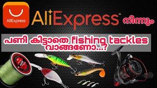 #kerala #aliexpress How to purchase from aliexpress || പണി കിട്ടാതെ സാദനം എങ്ങനെ വാങ്ങിക്കാം..?